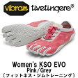 [vibram fivefingers] ビブラムファイブフィンガーズ Women's KSO EVO〔Pink/Grey〕(レディース ケーエスオー エボ)/送料無料