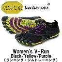 [vibram fivefingers] ビブラムファイブフィンガーズ Women's V-Run(ブイラン)〔Black/Yellow/Purple〕(レディ...