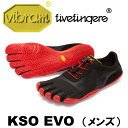 [vibram fivefingers] ビブラムファイブフィンガーズ Men's KSO EVO〔Black/Red〕(メ