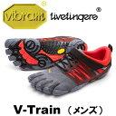 [vibram fivefingers] ビブラムファイブフィンガーズ Men's V-Train〔Grey/Black/Red