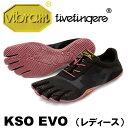 [vibram fivefingers] ビブラムファイブフィンガーズ Women's KSO EVO〔Black/Rose〕