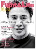 【格闘技雑誌】アイアンマン2008年9月号増刊『Fight&Life』(ファイト&ライフ)Vol.08
