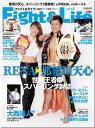 【格闘技ライフ提案マガジン】『Fight&Life』(ファイト&ライフ)Vol.55 2016年8月号