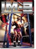 アイアンマン12月号増刊『IM-3』