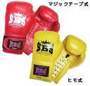 SBS ボクシンググローブ(ひも式)16oz