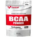 【お得なBCAAパウダー】健康体力研究所 BCAA 5000 345g