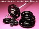 【Φ28mmバーベルプレート】IVANKO(イヴァンコ)スタンダードラバープレート 10kg(RUB...
