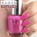 OPI INFINITE SHINE(インフィニット シャイン) IS-LM91 TelenovelaMeAboutIt(Pearl)(テレノベラ ミー アバウト イット) opi マニキュア ネイルカラー ネイルポリッシュ セルフネイル 速乾 ピンク ビビットピンク 春カラー 夏カラー 春ネイル 夏ネイル ペディキュア r-pink