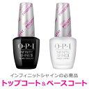 【定形外送料無料】OPI(オーピーアイ)INFINITE SHINE(インフィニット シャイン) プラ