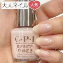 【40%OFF】OPI INFINITE SHINE(インフィニット シャイン) IS-L31 The Beige of Reason(ザ ベージュ オブ リー...