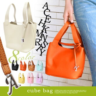 ピコタン wind Bag ◆ wind / cube bag / Hermes / mother's day / combination skin / lunch bag Gifts/Gift initials, mini bag with! Cube bag to carry around!