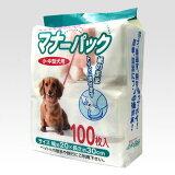 ボンビ マナーパック  小・中型犬用 100枚入り 【フン処理袋/ウンチ処理】