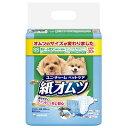 ユニチャーム ペット用紙オムツ SSサイズ 30枚入り 【超小〜小型犬】