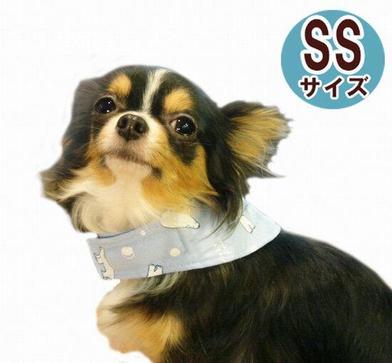 ペッツルート アイスバンダナ SSサイズ 超小型犬用【メール便は3枚まで】【ひえひえ クール用品 散歩 夏物】