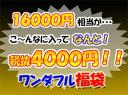 どど〜んとやっちゃいました!16000円相当の品物が入って・・4200円〜!!全部で16点も入ってま...