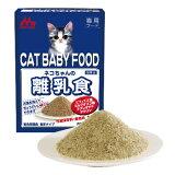 ワンラック ネコちゃんの離乳食(粉末) 150g  【総合栄養食】