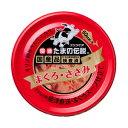 三洋食品 食通たまの伝説 まぐろ・ささみ 80g 猫用【国産品 缶詰 猫缶 レトルトフード キャットフード】