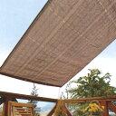 アジアンテイストなカラーで、落ち着いた雰囲気に。日本製の布地を使用しています。ブリージー... ...