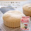 ペットライブラリー 国産 ワンちゃんの大麦粉ケーキミックス ...