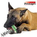 ●ダッドウェイ ペットステージ クランチコア・ボーン/ラージ 犬用