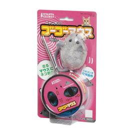 マルカンニャン太クラブ猫用おもちゃゴーゴーマウスCT-2661個