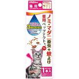ドギーマン 薬用ペッツテクト+ 猫用 1本入