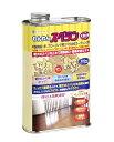 木製階段・床、フローリング用コーティング剤。磁器タイル、Pタイル、クッションフロア、ビニル床、塗り床等にも!