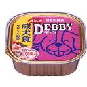デビフ デビィ成犬食(ささみ&野菜) 100g