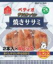 ぺティオ デリカテッセン 焼きササミ 2本入×5パック