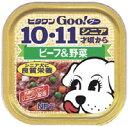 ビタワングー シニア(10・11才頃から)ビーフ&野菜 100g