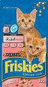 フリスキー子猫用1.2kg