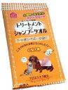 パピーやシニアにもトリートメントインシャンプータオル小型犬用シャボンベビーの香り