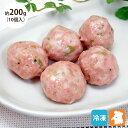 【冷凍便】国産鶏肉ミートボール コラーゲ...