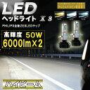 タントカスタム L350S/L375S/LA600S 最適 【 ハイビーム 】 LEDヘッドライト PHILIPS 新型 2nd G ZES チップ 6000Lm×2 ヘッドライト HB3 3000K/6500K/8000K フィリップス LED ファンレス オールイン タント TANTO ライト カスタム パーツ 車部品 カー用品