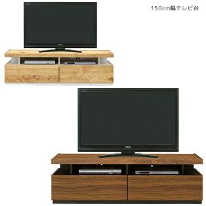 本日1500円offクーポン有&P5倍 ローボード 150 テレビ