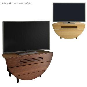 本日1500円offクーポン有&P5倍 テレビ台 コーナー お