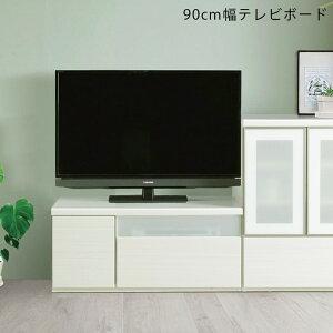 本日1500円offクーポン有&P5倍 テレビ台 ローボード