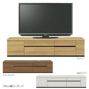 本日1500円offクーポン有&P5倍 テレビボード 180 テレ
