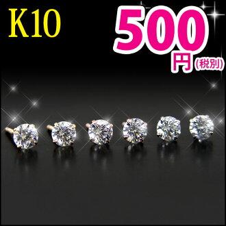 """★ reviews deals ★ K10YG/PG/WG Swarovski AG-スーパーキュービック 3 mm earrings """"catch (sold separately)' fs3gm ▼"""