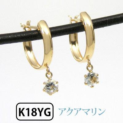 K18YG アクアマリン フープ スナップピアス 【送料無料】【smtb-TD】【saitama】【プレゼント/ギフト】【】▼ 頼りになるのはこんなピアス! 18金 18k 3月 誕生石【良質】