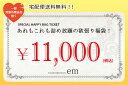 Ticket_b1
