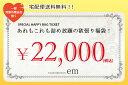 Ticket_b2