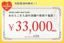 Ticket_b3