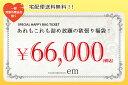 Ticket_b5