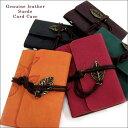 ショッピング手帳型 カードケース ボタニカルデザインカードケース・プレゼント・パスケース・20枚・手帳型 母の日