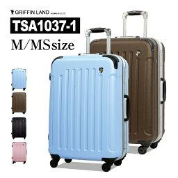 GRIFFINLAND フレームタイプスーツケース 全4色 M/MSサイズ TSA1037-1 増税 3連休 <strong>シルバー</strong>ウィーク 海外 国内 旅行