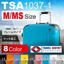 スーツケース【TSAロック搭載】一年保証付&送料無料消臭仕様。インナーフラット中型キャリーケース。Mサイズ。ビジネスバッグ。