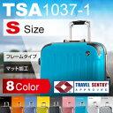 スーツケースキャリーケース キャリーバッグ【世界基準施錠TSAロック搭載】一年保証付&送料無料プロテクトインナーフラットタイプ 小型2〜4日用旅行かばん キャリーケース TSA1037-1Sサイズ海外旅行 ビジネスバッグ10P01Sep13