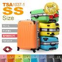 機内持ち込み可能 スーツケース TSA1037-1 SSサイズTSAロック搭載一年保証付&送料無料小型2〜3日用キャリーケース 海外旅行 ビジネスバッグ【140405coupon500】