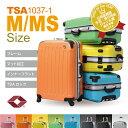 2014年モデルTSA1037-1 スーツケース キャリーケース キャリーバッグ【送料無料・保証付・TSA搭載】TSA1037-1M/MS 中型 4〜7日用に最...